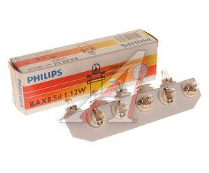 Лампа накаливания BAX1.12W BX8.5D 12V с белым патроном PHILIPS 12638CP, P-12638