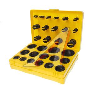 Кольцо уплотнительное набор 30 размеров 386шт. (кейс) НКУ 30/386 (Ж), NKY-30386, НБР01С