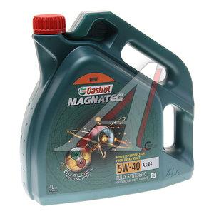 Масло моторное MAGNATEC A3/B4 синт.4л CASTROL CASTROL SAE5W40, 156E9E,