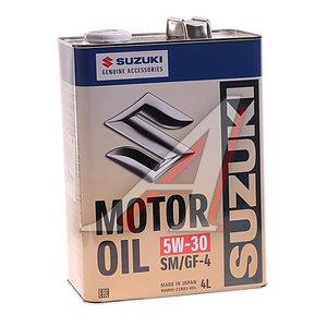 Масло моторное SM/GF-4 99M00-21R02004 синт.4л SAE5W30 SUZUKI 99M00-21R02004, SUZUKI 5W30