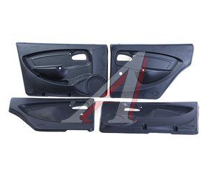Обивка двери ВАЗ-2114-15 комплект 4шт. 2114-610/6202012/13, 2114-6102014