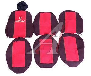Авточехлы КАМАЗ (1 высокий, 1 низкий) красные КАМАЗ 1в+2н Кр