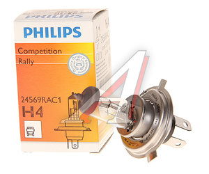 Лампа 24V H4 100/90W P43t-38 Rally PHILIPS 24569RAC1, P-24569