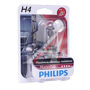 Лампа H4 24V 75/70W P43t-38 Master Duty (блистер) PHILIPS 13342MDB1, P-13342MDбл