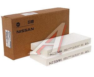Фильтр воздушный салона NISSAN INFINITI QX56 OE 999M1-VP005
