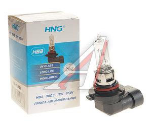 Лампа HB3/9005 12V 65W HNG HB3 АКГ 12-55 (HB3), HNG-12956