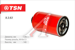 Фильтр топливный FOTON тонкой очистки (дв.PERKINS) TSN 9.3.63, F10491115010