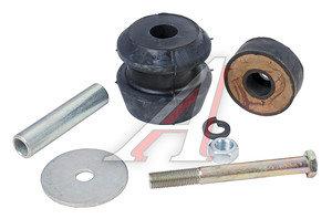 Опора двигателя ГАЗ-3307,53 передняя в сборе комплект (в упаковке ГАЗ) (ОАО ГАЗ) 3307-1001066, 53-12-1001020