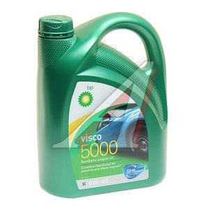 Масло моторное VISCO 5000 синт.4л BP BP SAE5W40, 4027720090