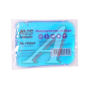 Аккумулятор холода 160мл гелевый (мягкий) AVS 80708, 80708 IG-160