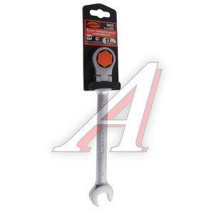 Ключ комбинированный 17х17мм трещоточный шарнирный АВТОДЕЛО АВТОДЕЛО 30217, 10120,