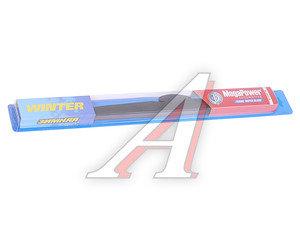 Щетка стеклоочистителя 475мм зимняя Winter MEGAPOWER M-66019