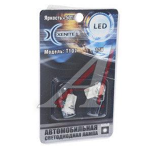 Лампа светодиодная W5W 0.5W W2.1х9.5D 12V белая блистер (2шт.) XENITE T 107, 1009270