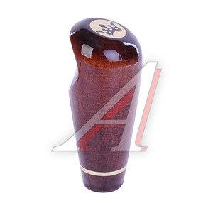 Ручка на рычаг КПП ГАЗ-3302,31029 деревянная 31029-1702158, РУЧКА
