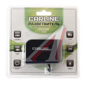 Разветвитель прикуривателя 2-х гнездовой + 2 USB 5A на проводе черный CARLINE csm221b mini