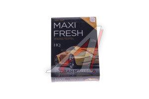 Ароматизатор воздуха под сиденье Maxi fresh новая машина гелевый 220г HQ MFR-1