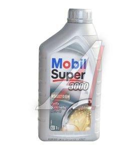 Масло моторное SUPER 3000 X1 синт.1л MOBIL MOBIL SAE5W40, 01_00440