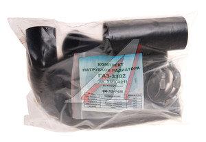 Патрубок ГАЗ-3302 дв.УМЗ-421 радиатора комплект 4шт. (с хомутами) ТК МЕХАНИК 3302-1303000умз, 06-13-74М