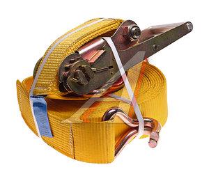 Стяжка крепления груза 10т 12м-75мм (полиэстер) с крюками ЗПУ стяжка 10т12м75мм