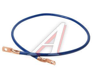 Провод АКБ МАЗ выключателя массы L=1150мм S=35 наконечник-наконечник D=10 54322-3724069