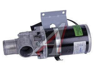 Насос электрический жидкостного подогревателя 141.8106-20,DBW 300 24V ЭЛТРА-ТЕРМО 6602.3780-05 аналог WEBASTO U4814, 6602.3780.000-05, U4814