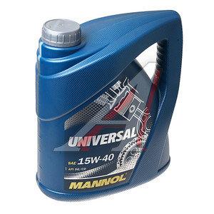 Масло моторное UNIVERSAL мин.4л MANNOL MANNOL SAE15W40, 1247
