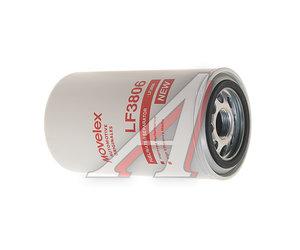 Фильтр масляный КАМАЗ,ПАЗ (дв.CUMMINS B5.9-180) (аналог WK 950/18) MOVELEX LF 3806