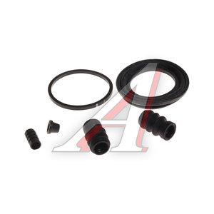 Ремкомплект суппорта NISSAN Almera (N15) переднего (пыльники) FRENKIT 254018, D4321, 41120-2N325