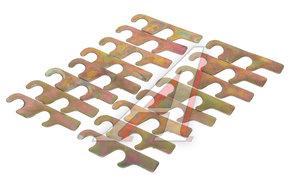 Прокладка ГАЗ-2410,31029 регулировочная сход-развала комплект (11шт.) ЭТНА 24-2904133*, 24-2904133