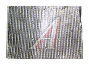Вибропласт Gold лист (0.53м х 0.75м) толщина 2.3мм StP StP