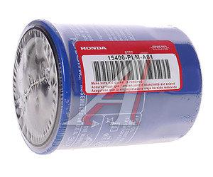 Фильтр масляный HONDA Accord (2.0/2.4) OE 15400-PLM-A02, OC196, 15400-PLM-A02/15400-PLM-A01