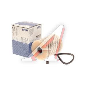 Фильтр топливный OPEL Astra H,Corsa C,D,Meriva A (-10) (1.7 CDTI) MAHLE KX231D, 93190458