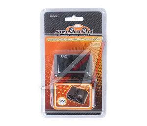 Разветвитель прикуривателя 2-х гнездовой +USB 12V с удлинителем 0.8м Black АВТОСТОП AB-54323,