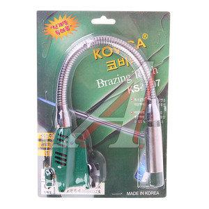 Горелка газовая с гибким соплом KS-1007 KS-1007,