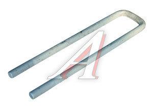 Стремянка МАЗ-4370 рессоры задней длинная L=460мм (ОАО МАЗ) 4380-2912408-010, 43802912408010
