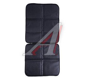 Чехол защитный под детское кресло черный (полный комплект) АвтоБра 5119,