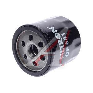 Фильтр масляный VW SKODA FILTRON OP641, OC295