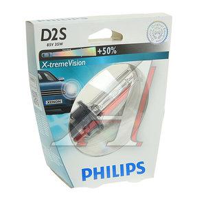 Лампа ксеноновая D2S 4800K +50% бокс (1шт.) X-Treme Vision PHILIPS 85122XVS1, P-85122XV1