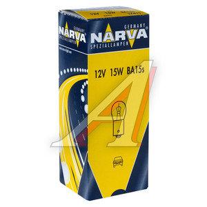 Лампа 12VхR15W (BA15s) NARVA 17411, N-17411,