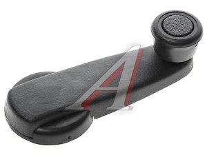 Ручка ВАЗ-2108 стеклоподъемника 2108-6104064