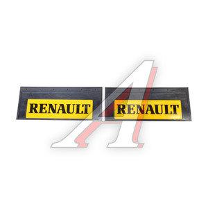 Брызговик 27х66см (RENAULT) узкий с светоотражающей желтой основой комплект АВТОТОРГ АТ-7891