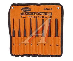Набор выколоток 2-10мм в сумке 8 предметов АВТОДЕЛО АВТОДЕЛО 40618, 12482