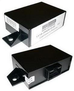 Блок управления ВАЗ-1118 иммобилайзера АПС-6.1 1118-3840010-03, 11180-38400010-03, 2123-3840010-01