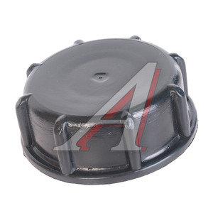 Крышка бачка топливного (автономка) АТ-7752, AT07756
