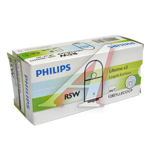 Лампа 12VхR5W (BA15s) габарит задний/передний LONG LIFE ECO VISION PHILIPS 12821LLECOCP, P-12821LLECO