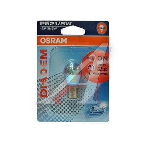 Лампа 12V PR21/5W BAW15d двухконтактная блистер (1шт.) Diadem Red OSRAM 7538LDR-01B, O-7538LDRбл