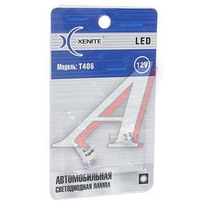 Лампа светодиодная W5W 1.5W W2.1х9.5D 12V +50% белая блистер (2шт.) XENITE T 407/406, 1009278