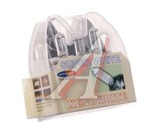 Лампа 12V H7 100W PX26d бокс (2шт.) Autobrite Super White MS Н7-12-100