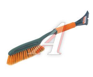 Щетка 64см со скребком оранжево-зеленая LI-SA 39902, LS208