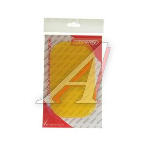 Коврик на панель приборов противоскользящий 140х85см желтый SKYWAY S00401019 желтый